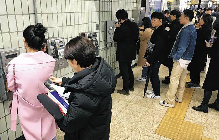 流動網絡癱瘓,除了銀行提款,車站的收費電話亦大排長龍。