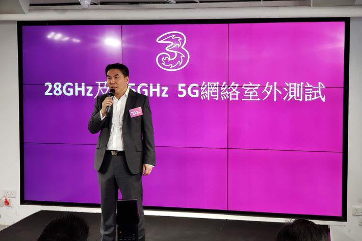 和記電訊香港控股有限公司執行董事及行政總裁古星輝指 3HK 密切進行 5G 網絡有關的測試。