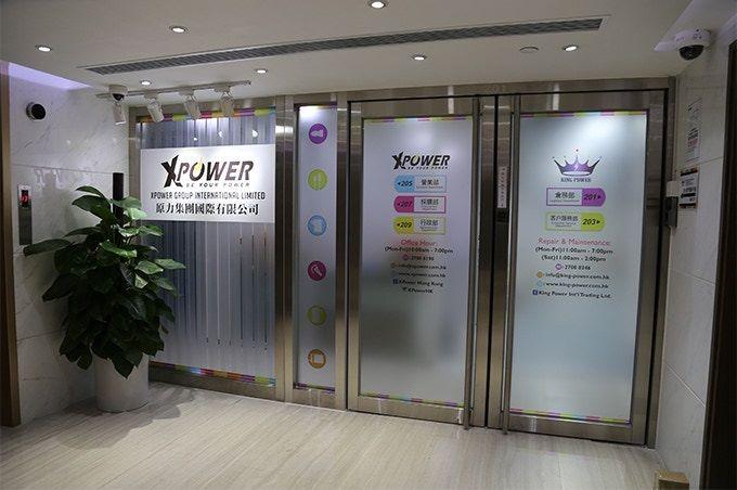 XPower 辦公室位於香港。