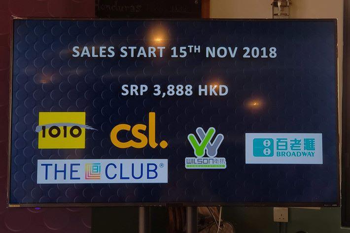 除了 CSL1O1O、The Club 亦會發售 BlackBerry KEY2 LE。