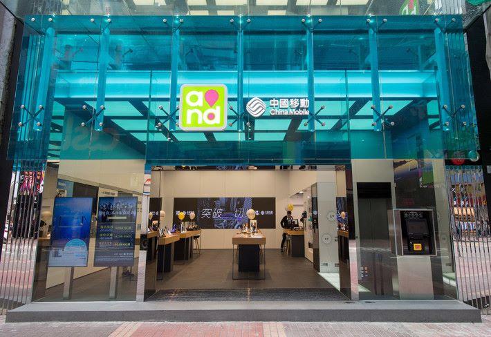 中國移動香港將於旺角旗艦店安裝 3.5GHz 的 5G 基站,進行商用設備外場測試,為未來作好充分準備。