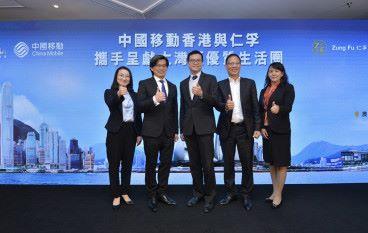 港珠澳大橋正式通車 中國移動香港呈獻更優質服務
