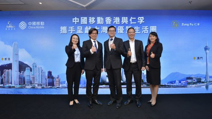 中國移動香港董事及行政總裁李帆風先生(左二)與仁孚行有限公司銷售總經理張振國先生 (左三)宣布合作方案 。