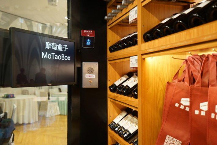 店內陳列精簡,可存放 200 支酒,但系統限制只提供9類酒選擇,以紅酒的選擇來說比較不足,可能需要多台機連線運作。