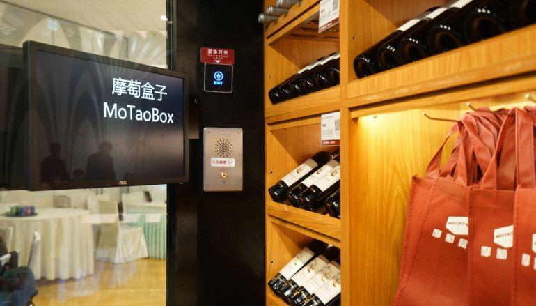 買酒不求人 體驗全港首間無人紅酒窖