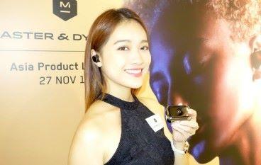 工藝級真藍牙無線耳機 Master & Dynamic MW07