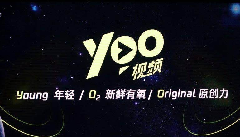 騰訊新出 Yoo 視頻反擊抖音