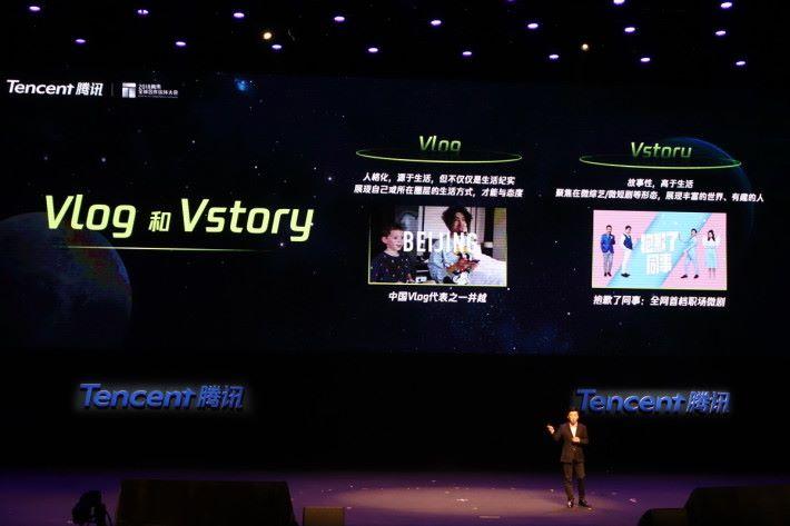 yoo 視頻以短片為主,分 Vlog 和 VStory。
