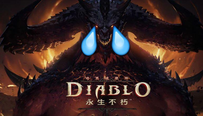 「未生先朽」!手機版《 Diablo 》未推出先受劣評