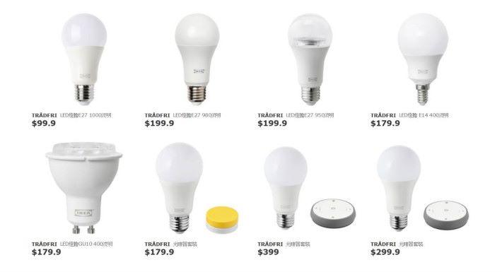 ikea 的智能照明產品將支援小米物聯網