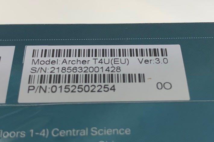 包裝盒條碼位置有寫是否 v3 第三版。