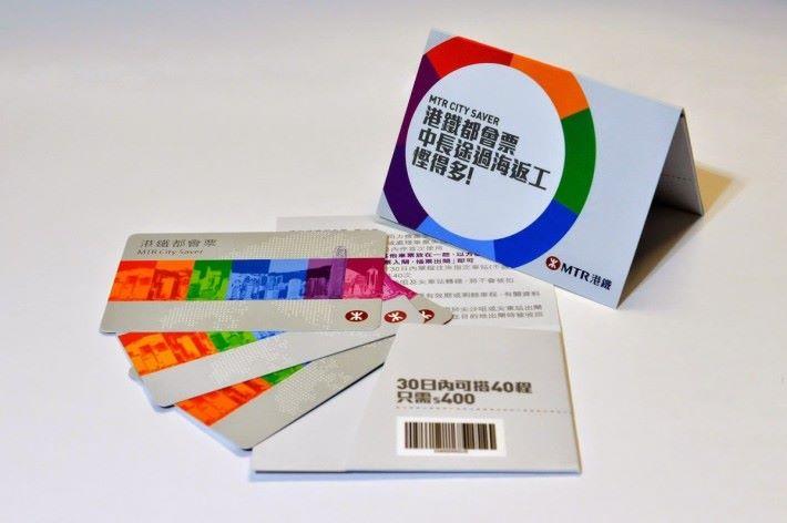 至於使用都會通的市民,就須要購票時,出示八達通卡作登記。