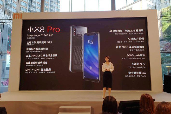 小米 8 Pro 是小米 8 的升級版本,使用 8GB RAM 及內置屏幕指紋功能。