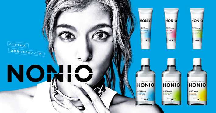 NONIO_02