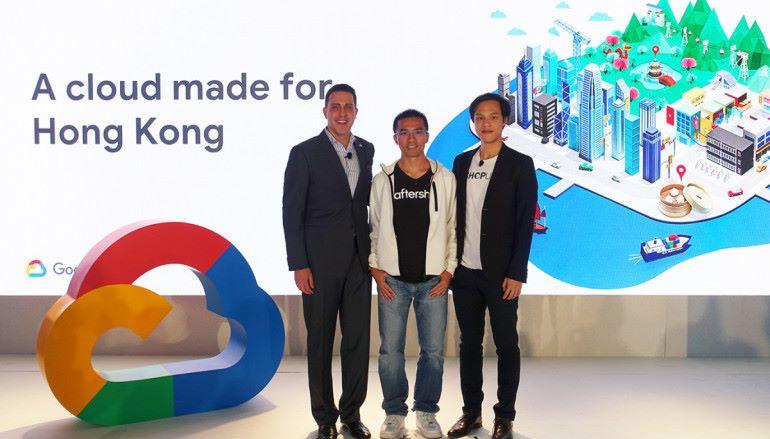 Google 雲端平台香港地區正式啟用