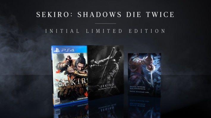 《隻狼:暗影雙死》首批生產版。