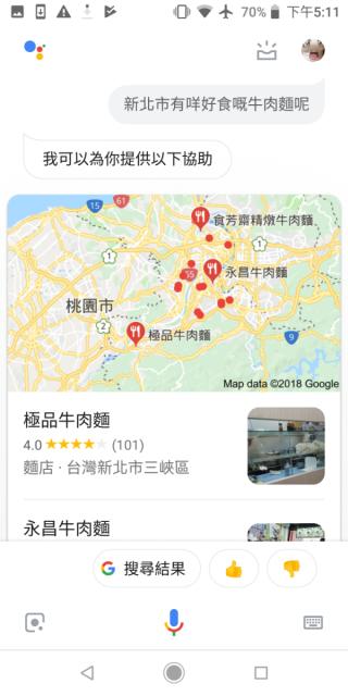 去台灣唔識國語都揾到食。