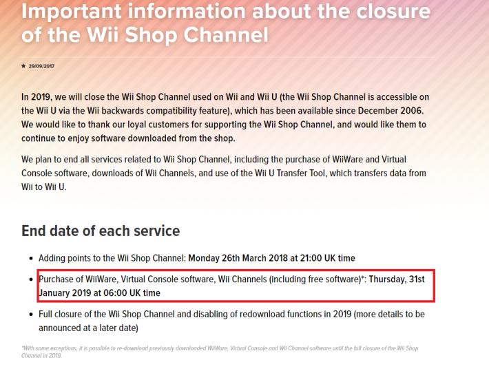 任天堂於 2017 年已經宣布會關閉 Wii Shop 及其服務。
