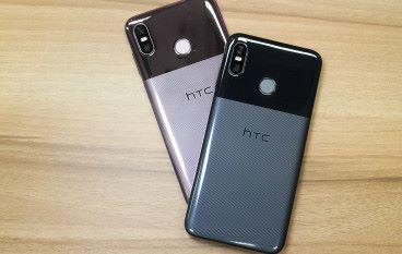 中價新力軍 HTC U12 life 賣樣兼賣平