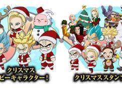 《 Dragon Ball FighterZ 》11 月免費更新 一齊肝爆聖誕 skin!