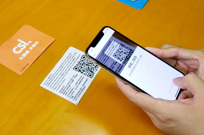 網絡商 csl 準備為 iPhone Xs 的用戶,將現行號碼(或新上台)轉到 eSIM 上。