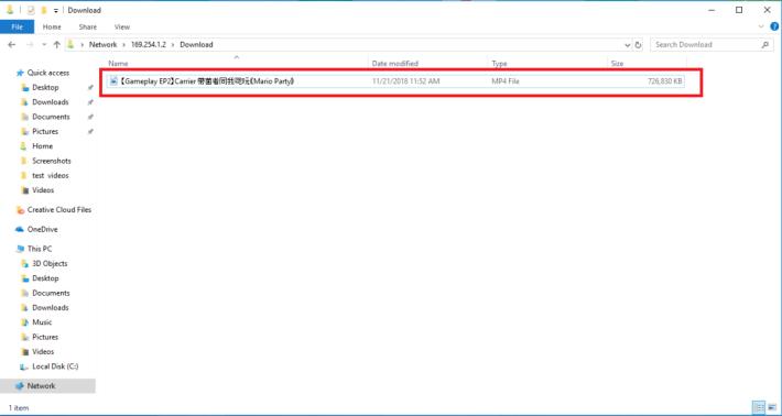 即可在 NAS 或 FTP 中看到該 YouTube 的 mp4 檔案。