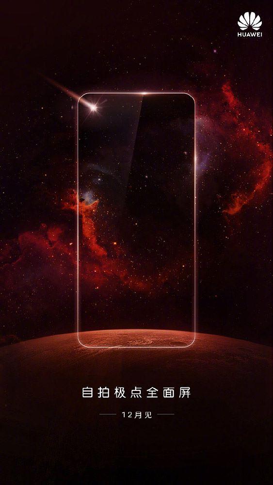 Huawei 在官方微博上發表的相片,左上角的一粒「星」,正正暗示玩開孔式前置鏡頭。