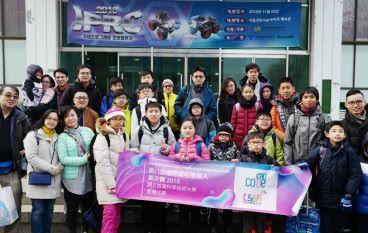 港機械人隊伍 出戰韓國獲團體大獎