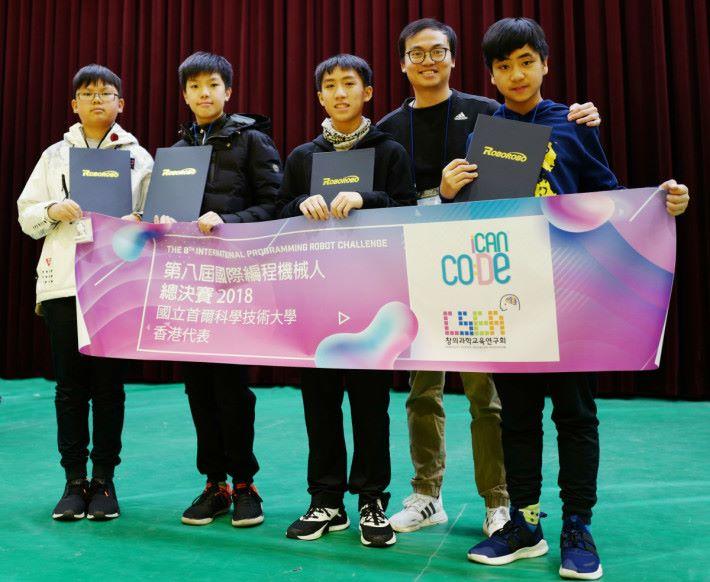 匯知中學曾老師與四位參與比賽的同學合照。