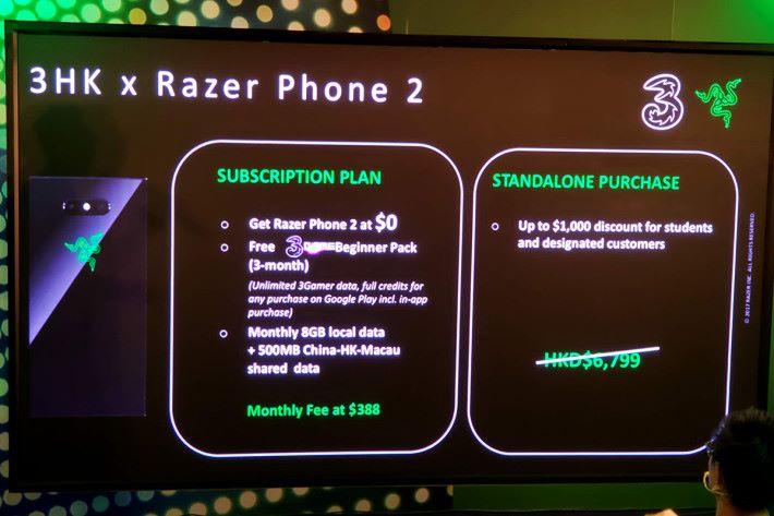 3香港為 Razer Phone 2 提供一系列的上台月費計劃,更有零機價出機選擇。
