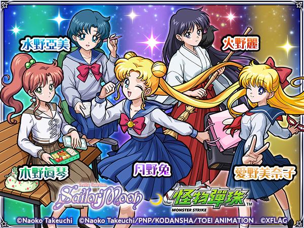 玩家可於抽蛋機抽出 5 位女主角。