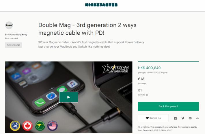 XPower 已成功在 Kickstarter 籌到目標款項。