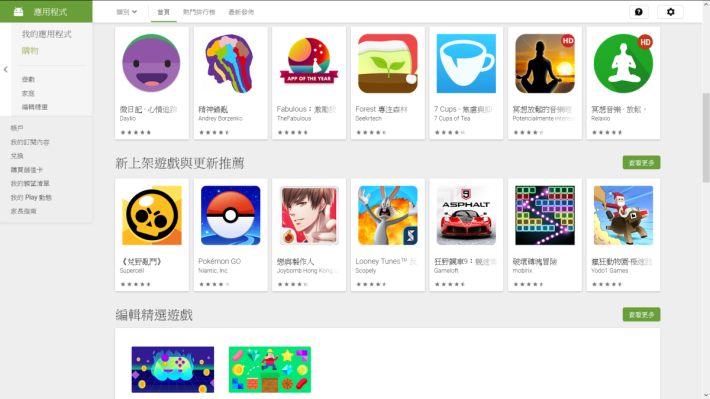 Google Play Store 上一直存在買評分的問題。