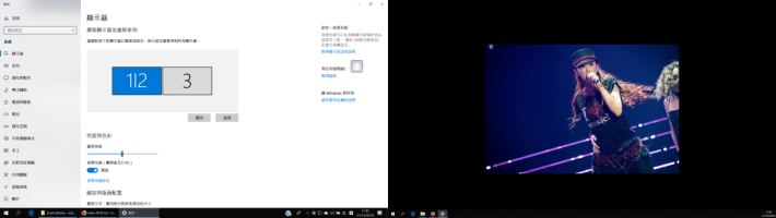 螢幕擷取畫面 (714)
