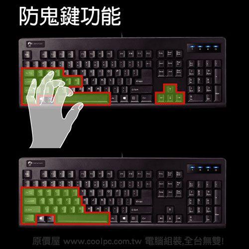 當然市面上都有部分具「防鬼鍵」的薄膜鍵盤。但覆蓋範圍當然不及機械鍵盤。