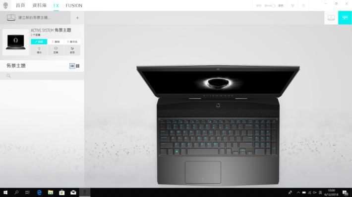 AlienFX 能夠針對機身各個位置,還有鍵盤及 Touch Pad 的燈光作調校。