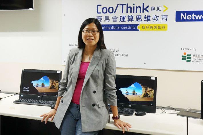 香港教育大學賽馬會小學創新及教研組統籌主任 老潔茵出席了 Scratch Conference 2018 活動。