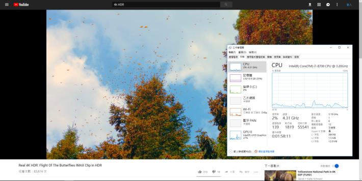 4K 影片播放流暢自然,用來充當媒體中心或戶外宣傳也相當方便。