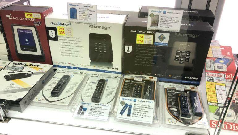 【場報】加密兼防水 iStorage 手指 / 硬碟列陣