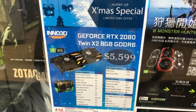 【場料】最平雙風扇 Inno3D RTX 2080 顯示卡賣 $5,599