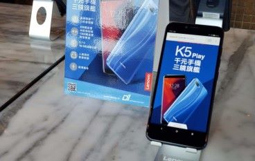 【場料】教你分辨 Lenovo 手機行貨