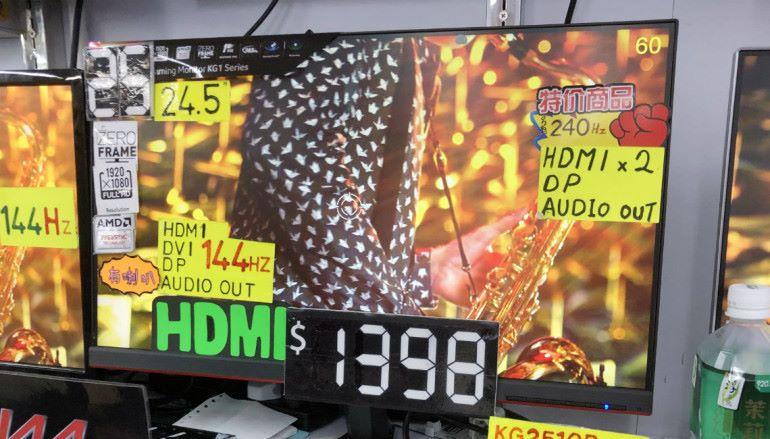 【場報】超越常識限制 Acer 144Hz 再破新低價