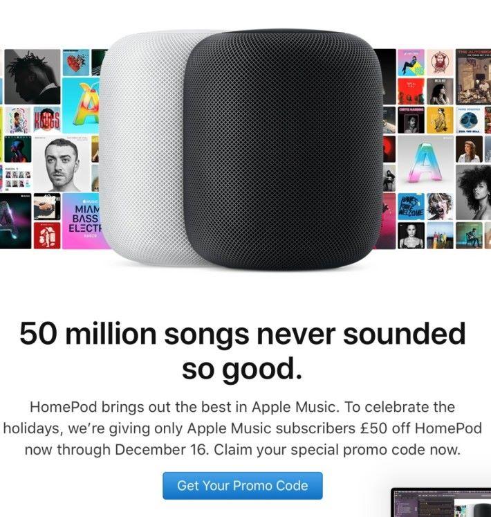 英國推出購買 HomePod 的優惠。