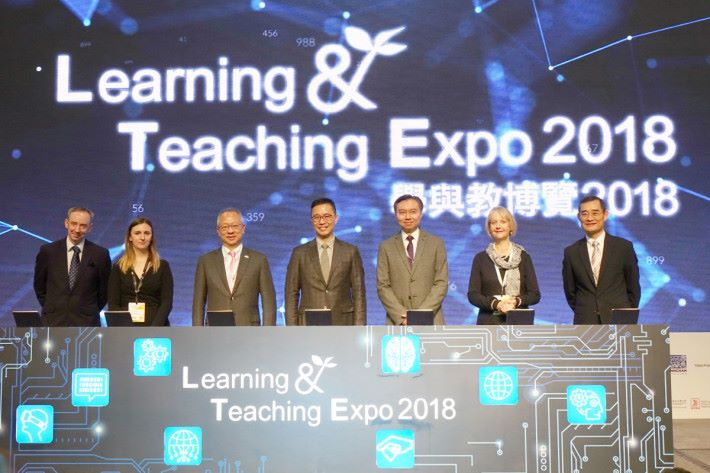 開幕禮雲集眾多教育界人士。