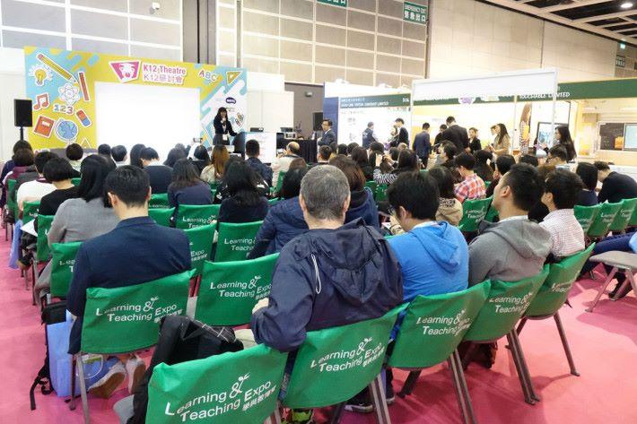 各類型研討會,如有介紹最新教學方案及成功案例的「 K12 研討會」。