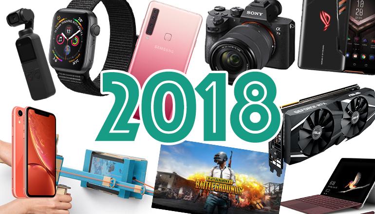 2018 十大話題 IT Gadgets