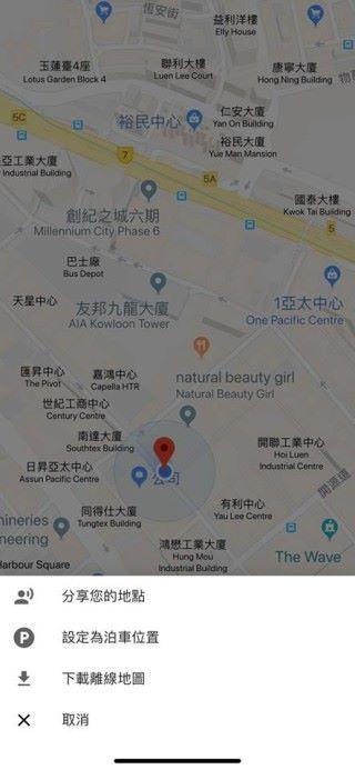 Google Map 亦推出類似功能,提示車主停車的位置。