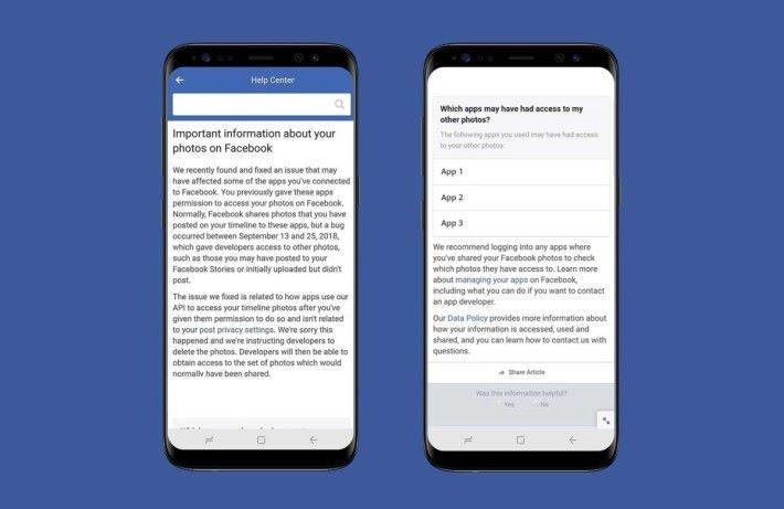 潛在受影響用戶會收 Facebook 通知,並會列出可能存取過照片的程式名稱(右圖)。