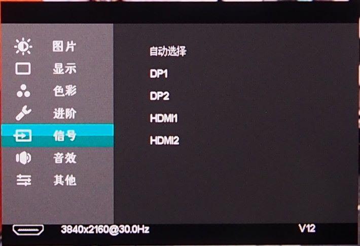 可選 DP1 、 DP2 、 HDMI1 或 HDMI2 訊號。