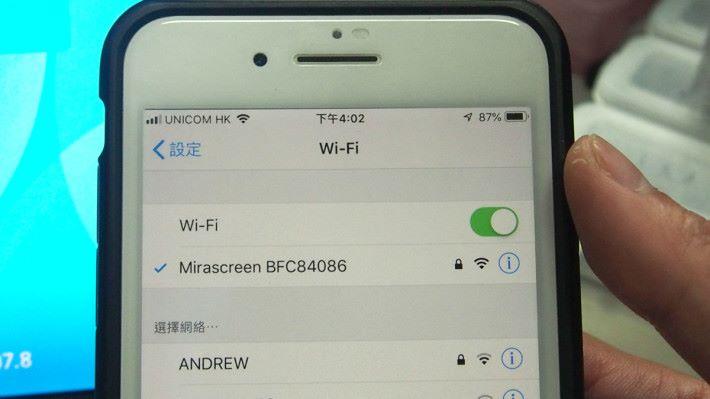 用 Wi-Fi 搜尋 Mirascreen 裝置